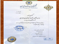 برگزیده در انجمن مدیریت ایران